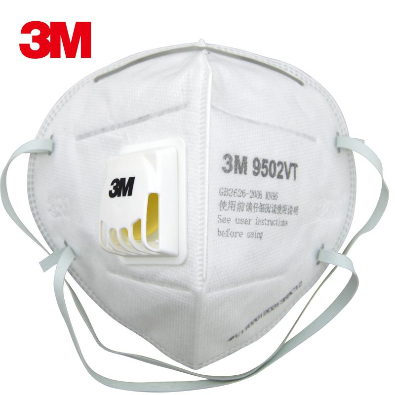 In Stock KN95 Mouth Mask - Valved Protection N95 FFP1 FFP2 FFP3 Cover Pm2.5 Dust Masks Kf94 Covid 19 Mascarilla Coronavirus Mask