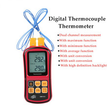 GM1312 Digital Thermocouple Thermometer  50~300℃ Temperature  High Precision Temperature Meter Tester with LCD Backlight 40%off