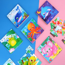 Kindergarten Children's Wooden Puzzle Toy 9 Pieces Intelligence Early Education Animal Puzzle Stall Cartoon Puzzle Wholesale kids creative wooden puzzle iron box kindergarten baby early education cartoon animal traffic puzzle cognitive interactive game