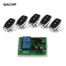 QIACHIP 433 MHz AC 110V 220V Wireless 2CH RF Transmitter Remote Control Switch + RF Relay Receiver For Light Garage Door Opener(China)
