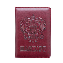 New European and American fashion leather passport cover Russian holder unisex travel package