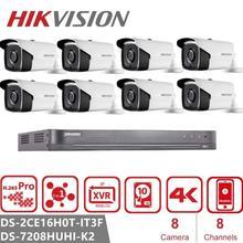 Hikvision Video Surveillance Kits 8CH DVR DS-7208HUHI-K2 + 8