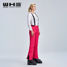 WHS womens SKI TROUSERS outdoor thermal cotton trousers winter snow water-proof, wind-proof and breathable sports fashion