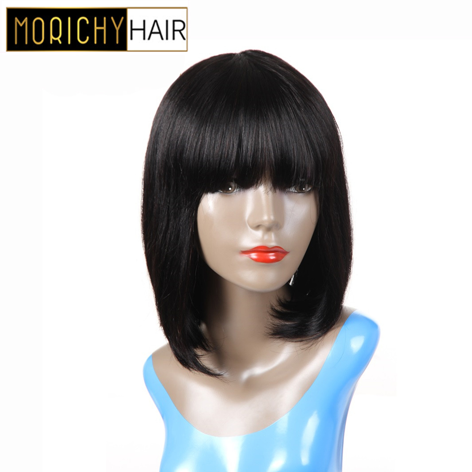 Morichy Straight Short Bobs Wigs Malaysian Non-Remy Human Hair Full Machine Wigs Made Natural Color Versatile Medium Length Wigs