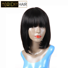 Morichy Straight Short Bobs Wigs Malaysian Non-Remy Human Hair Full Machine Made Natural Color Versatile Medium Length