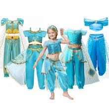 Girls Jasmine Dress Up Clothes Kids Carnival Party Supplies Arabian Princess Blue Green Princess Fancy Girl Halloween Costume