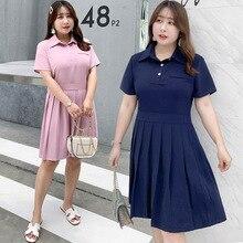 [Xuan chen] Новые летние товары, французская юбка Ямамото, очень сказочная плиссированная юбка, размер плюс, толстый мм Platycodon Grandifloru