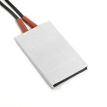 1 шт. 50*28,5 мм 220V PTC Нагревательный элемент постоянного Температура 80/200/230 градусов