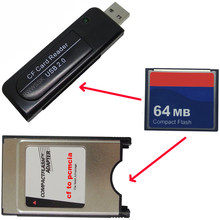 3 em 1 flash compacto industrial + leitor de cartão usb2.0 + adaptador pcmcia + cartão cf 64 mb 128 mb 256 mb 1 gb 2 gb