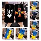 NBDRUICAI Ukraine Fl...