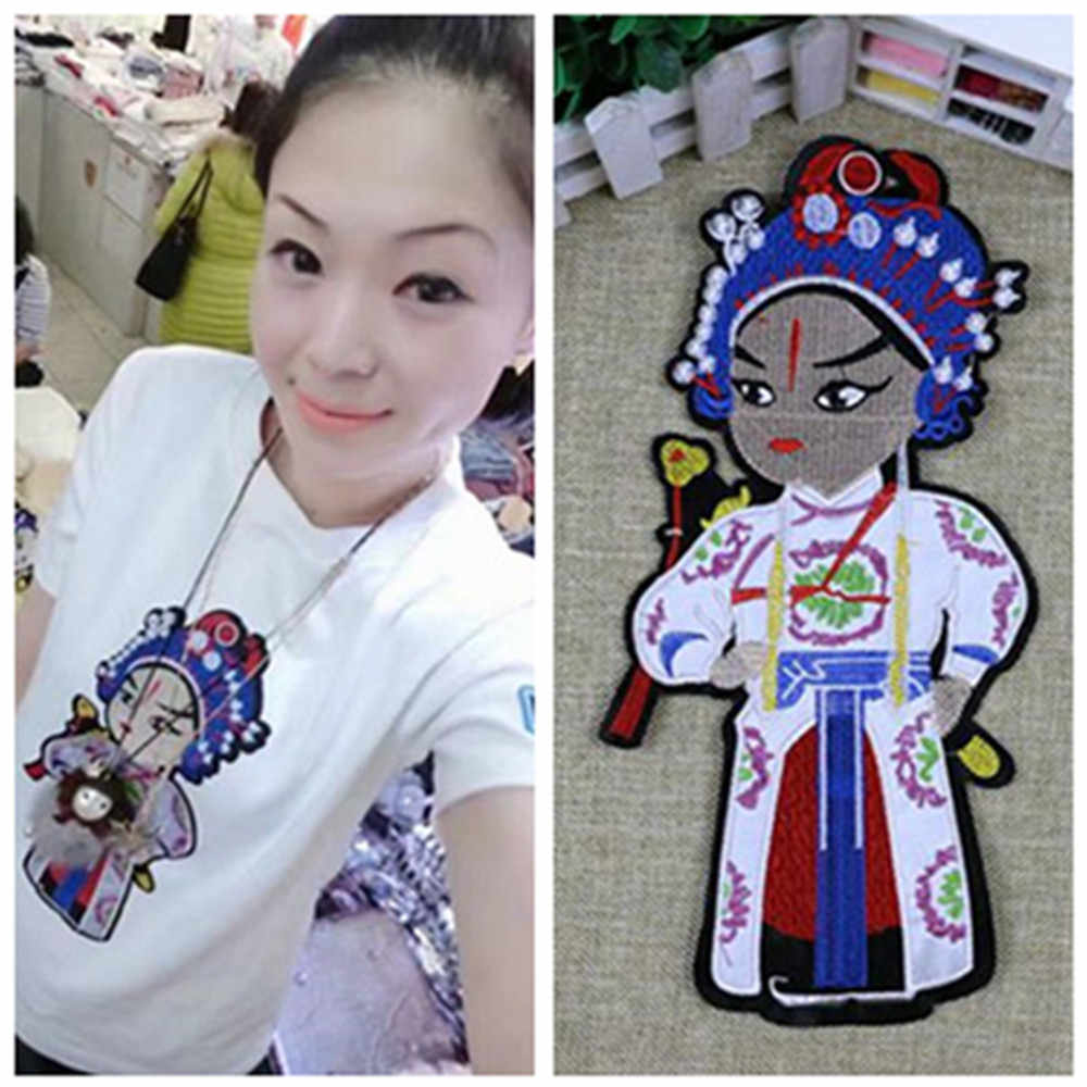 Chinese Opera Character Embroidery Sew On Patch Badge Fabric Applique Craft DIY
