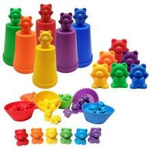 Crianças montessori brinquedo arco-íris contando ursos com correspondência triagem copos matemática jogos da criança crianças brinquedos educativos pré-escolares