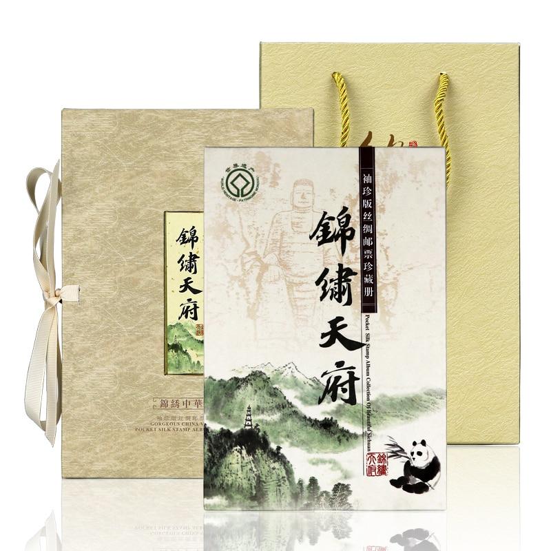 ShaoFu soie clair timbres Album créatif souvenirs livres chinois SiChuan Landspace spécial tourisme Culture étrangère décoration de la maison