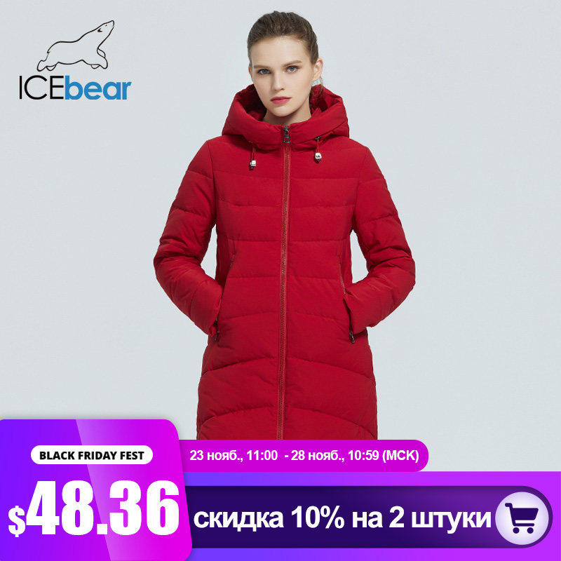 icebear 2020 winter long coat Ladies classic high quality parka fashion jacket Hooded women's clothing GWD20101I|Parkas| - AliExpress