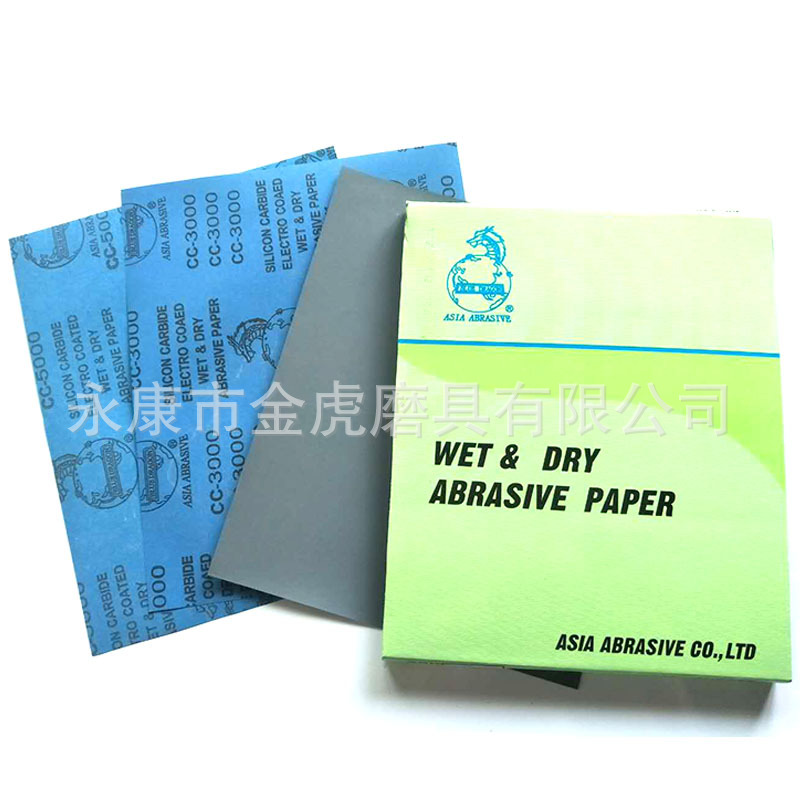 Qinglong Brand Top Grade Waterproof Abrasive Paper Fine Polishing Sandpaper Water Sand Skin 2500 #3000 #