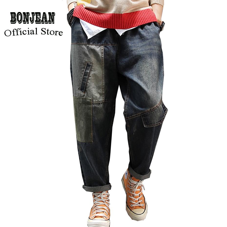 Women Denim Pants Jeans Bottoms Trousers Big Loose Bleached Patchwork Fashion Casual Retro Vintage For Autumn Winter AZ42192520