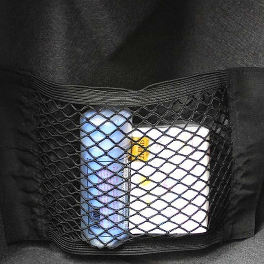 חזק אלסטי רכב רשת נטו תיק בין רכב ארגונית מושב אחורי שקית אחסון מטען בעל כיס עבור רכב סטיילינג
