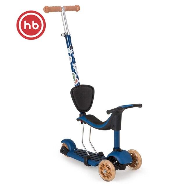 Самокаты, ножные скутеры Happy Baby 50004 скутер для детей Для мальчиков и девочек бежевый светло-желтый
