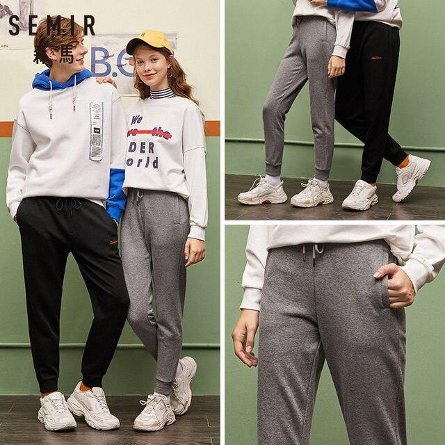 Fleece-Lined Sweatpants  2
