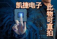 Novo chip especial de tv inteligente MSD308BT-SW BT-X3 BEM-S7
