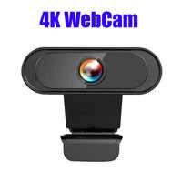 Usb Webcam 4K 2K 1080P Full HD Camara Para Computadora De Pc Computer Web Cam Thermal Camera Tablet Auto Focus with Microphone