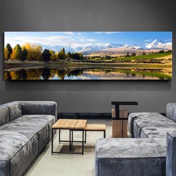 תמונת נוף מדהימה- ניו זילנד האטון היל דרום אי קנטרברי  1