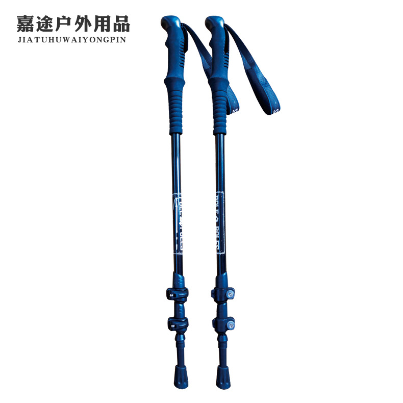 Outside Locking Shock Absorption Alpenstock Aluminium Alloy Ultra-Light Wand Teaching Feet Anti-slip Crutches Ultra-Light Retrac