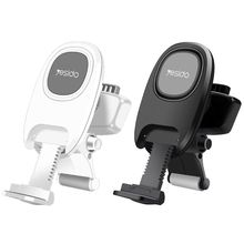 Universal Car Phone Mount Holder Air Vent Mounted For Most Smartphone
