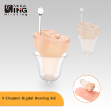 SE81 CIC Hearing Aid 8 channels Invisible Complete In Ear Digital Hearing Aids Sound Amplifers Wireless Ear Aids for Elderly