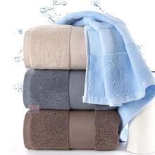 70 x 140 cm towel super absorbent and quick-drying Pure Cotton bath towel-super soft hotel wear bath towel Adult Children