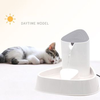 Cats Dogs Drinking Water Fountain Pet Electric Water Dispenser Automatic Feeder
