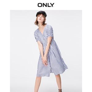 Только женское платье средней длины в полоску с а-образным вырезом на талии | 119207545