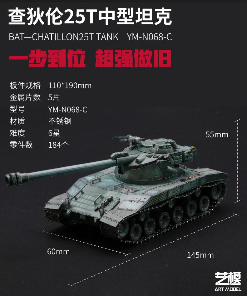 YM-N086 diy 3d corte a laser montar brinquedos para adulto