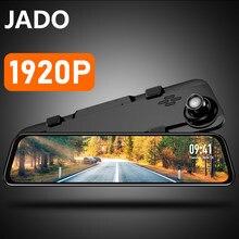 JADO Condução Gravador Traço Cam 12 Polegada Full Frontal E Traseira de Visão Noturna Tela HD Dual Gravação 1296P Frente traseira 1080P Anti-Fog