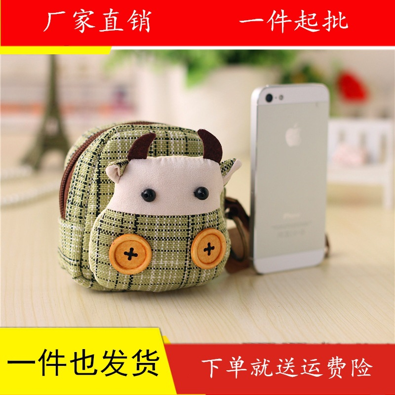Factory Sales Hot Sales Korean-style Mini Purse Cute Student South Korea Canvas Key Case Cartoon Coin Bag Small