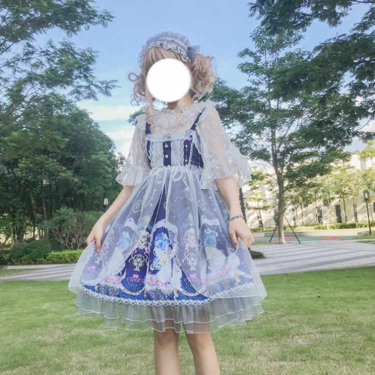 Japonês Kawaii Anjo Ampulheta Jsk Lolita Vestido Da Menina Vestido Sem Mangas Estilingue