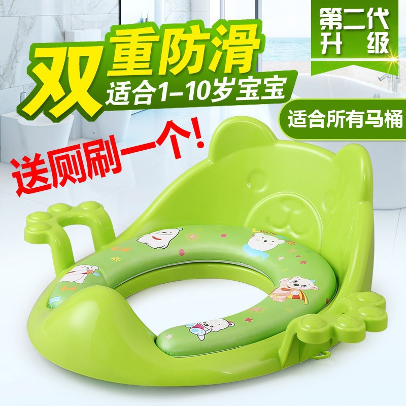 9 Children Folding Squat CHILDREN'S Toilet Lid Toilet For Kids Deepened Pedestal Pan-Rack Of Plastic Kids