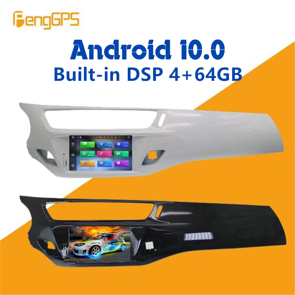 Para citroen ds3 c3 picasso android rádio do carro 2 din bluetooth reprodutor multimídia dvd estéreo de vídeo autoradio unidade navegação gps