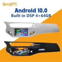Autoradio Android, DVD, vidéo, Navigation GPS, lecteur multimédia, stéréo, 2 din, Bluetooth, pour voiture citroën DS3 C3 Picasso