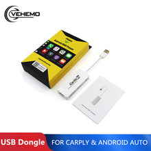 Coche de enlace inteligente Dongle USB jugar CarPlay Android TV Digital música MP5 jugador unidad espejo iPhone Android Smartphone(China)