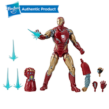 Hasbro Marvel Legends Series Avengers Endgame 6-inch Iron Man Mark LXXXV  Captain America Avengers Collection marvel legends series the defenders figure loose pack collection toys