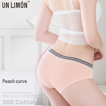 UNLIMON Women Panties Seamless  High Quality Cotton Underwear