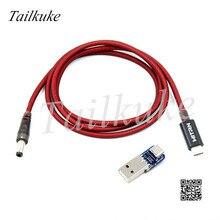 USB детектор обманки, программируемый