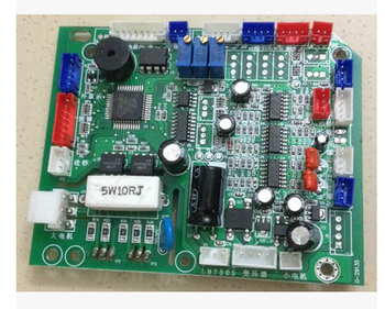 1PCS Money Counter Accessories Motherboard