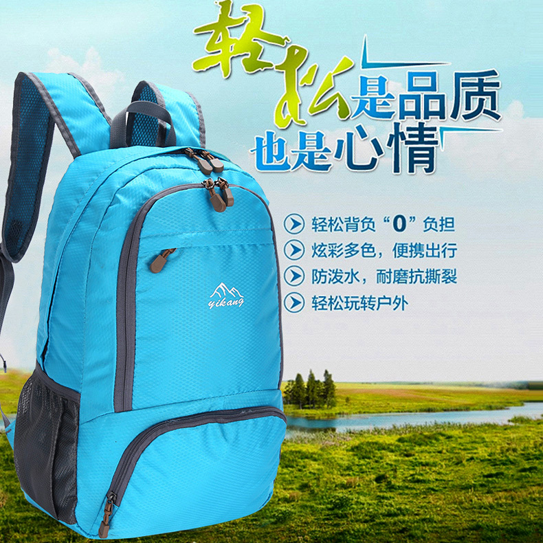 Genuine Product Men And Women-Foldable Backpack Ultra-Light Mountaineering Bag Portable Backpack Waterproof Outdoor Backpack Tra