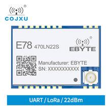 E78 470ln22s asr6501 lora rf модуль низкое энергопотребление