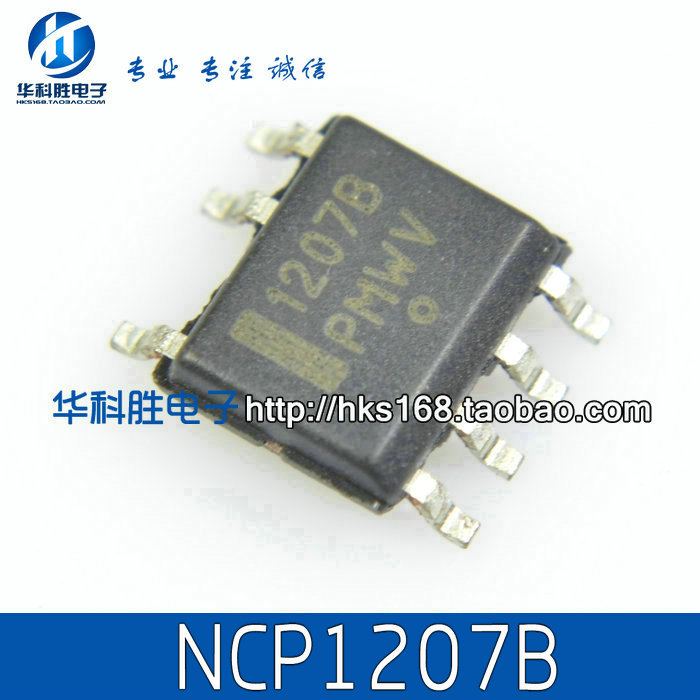 <font><b>1207B</b></font> NCP1207B Free LCD Shipping power management chip chip 7 Pin image