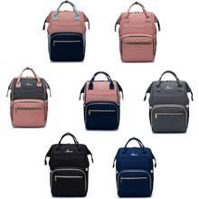 Многофункциональная дорожная сумка рюкзак для пеленок