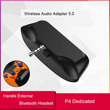 Portable Bluetooth 5.0 5G Audio Receiver for PS4 Gamepad Headset Converter Adapter Receiver Convenient Audio Transmitter цена 2017