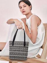 Новая женская сумка тоут с принтом многоразовая для покупок